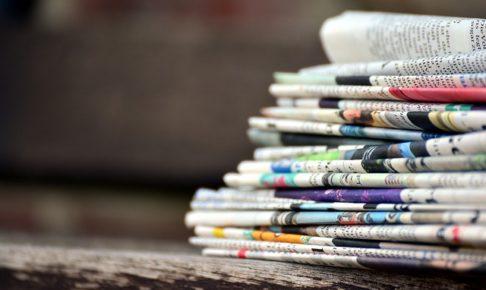 新聞、新聞の束