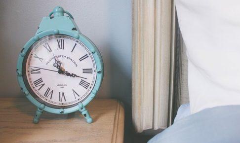目覚まし、朝